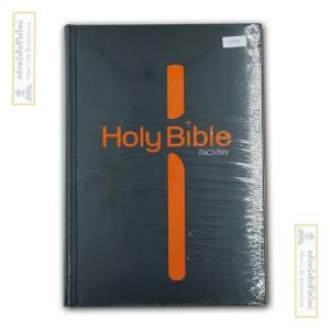 พระคัมภีร์ ไทย-อังกฤษ ฉบับ NIV